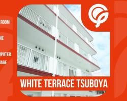 White Terrace Tsuboya -Guesthouse in Okinawa-