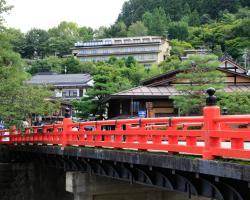 Hoshokaku