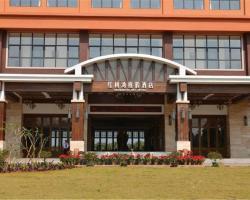 Mangrove Bay JianGuo Hotel