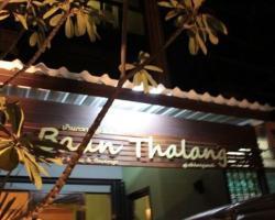 Baan Thalang @ Chiang Mai