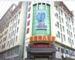 Jiajie Inn Qiongzhong Bus Station Branch
