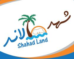 Shahd Land Resort