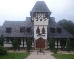 Royal Village Kotromanićevo