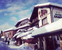 Family Hotel Dzhangal
