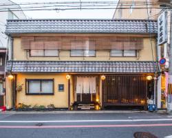 Kyoto Machiya Ryokan Cinq