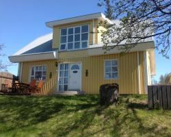 Birta Guesthouse