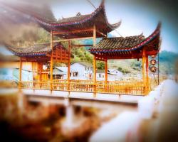 Tongfu inn (In the National Forest)