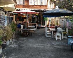 Samlanjed Guesthouse
