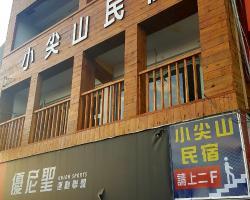 Kenting Xiao Jian Shan Inn