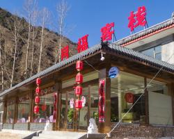 Wutaishan Tong Fu Hotel