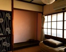 Guest House Tsumugiya