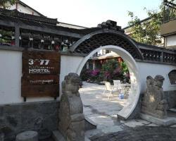 Mt.emei Hostel 3077