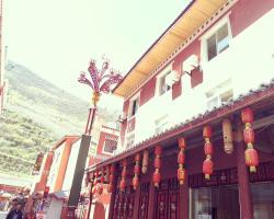 Jiuzhaigou Zhaozilong - Xin Inn