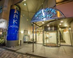 Ark Hotel Tokyo Ikebukuro