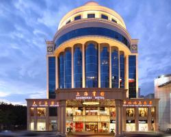 Shenzhen Shanghai Hotel