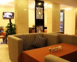 Sage Chengqing Hotel