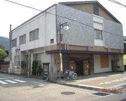 Asano Ryokan