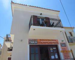 Tsalis Studio