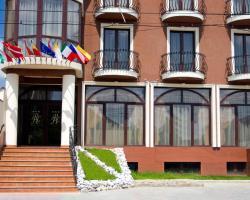 RHC Royal Hotel