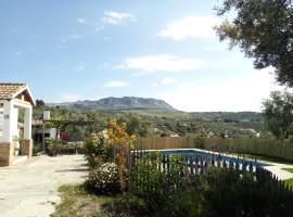 Casa llano de la encina, Антекера (рядом с городом Ла-Хойя)
