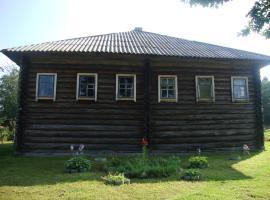 Holiday home on Vorobi