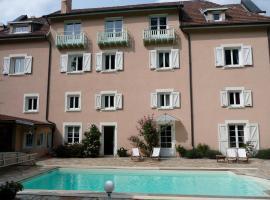 La Maison du Parc, Yzeron (рядом с городом Saint-Martin-en-Haut)