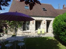 Gîte de Cilia, Fresnoy-le-Luat (рядом с городом Versigny)