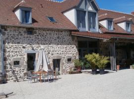 Gîte Shenmen, Beaune d'Allier (рядом с городом Montmarault)