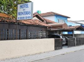 Hotel das Fronteiras
