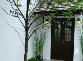Ma Vieng Chiangmai