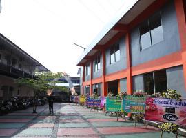 Shanrilla Hotel, Tasikmalaya (рядом с городом Ciamis)
