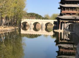 Shui Zhen Jia Yuan Villa, Miyun (Gubeikou yakınında)
