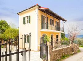 Agios Prokopios House, Ágios Prokópios (рядом с городом Kynopiástai)