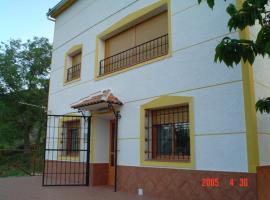 Casa Tere, Мильер (рядом с городом Гонтар)