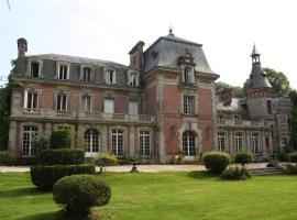 Château de Bertreville, Bertreville-Saint-Ouen (рядом с городом Omonville)