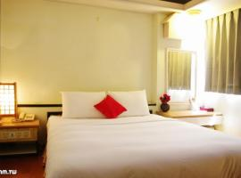 Hong Yang Leisure Hotels