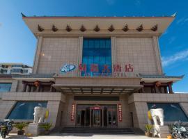 Dunhuang Suyuan Hotel, Dunhuang