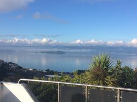 Harbour Lodge Wellington, Wellington