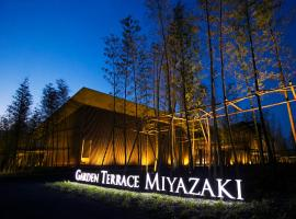 Garden Terrace Miyazaki Hotel & Resort