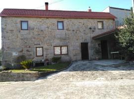 Casa dos Eiriz, Souto (рядом с городом Quireza)