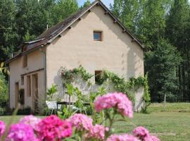 Les Bardinieres, Vaulandry (рядом с городом Pontigné)