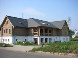 Stromynka Hotel