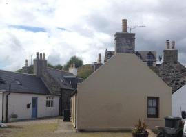 Dram Cottage, Sandend (рядом с городом Fordyce)