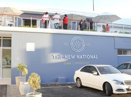 The New National & Conference Centre