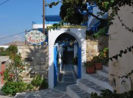 Hotel Anixis, Naxos Chora