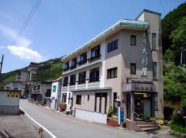 Onsen Minshuku Oomuraya No.1, Tanabe (Hongu yakınında)