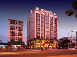Wenchang Pengyun Hotel, Wenchang (Qingqun yakınında)
