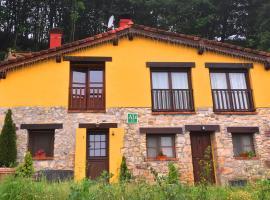 Apartamentos Rurales Los Falares de la Abuela Berta, Ньеда