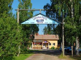Hotel Laatokan Portti, Париккала (рядом с городом Rautjärvi)