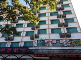 Yuehai Donglai Business Hotel, Dongfang (Dongfang yakınında)